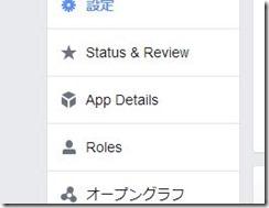 App Detail